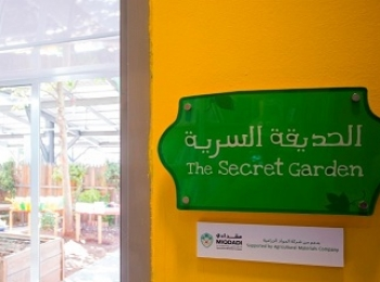 develope Secret Garden in Children's Museum's